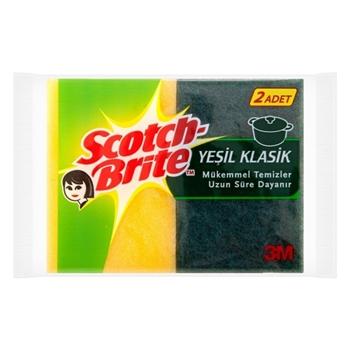 Scotch Brite Klasik Bulaşık Süngeri Yeşil 2'li Paket