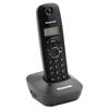 Panasonic KX-TG1611 Rehberli Telsiz Telefon