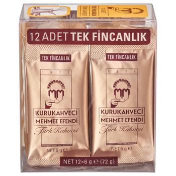 Kurukahveci Mehmet Efendi Türk Kahvesi 6 gr 12'li