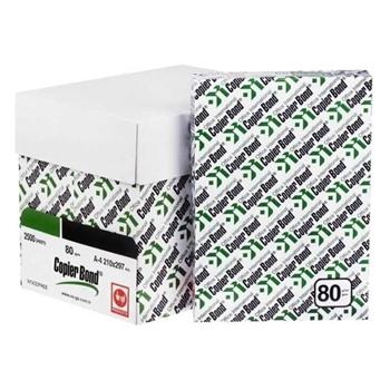 Copierbond  Fotokopi Kağıdı A4 80 Gr. 1 Koli (5 Paket)