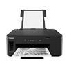 Canon GM2040 Mono Tanklı Yazıcı Dubleks Wi-Fi Ethernet