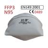 Ert 400 N95 FFP3 Solunum Koruyucu Toz Maskesi