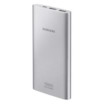 Samsung EB-P1100CSEGTR 10.000 mAh Type Powerbank Gümüş